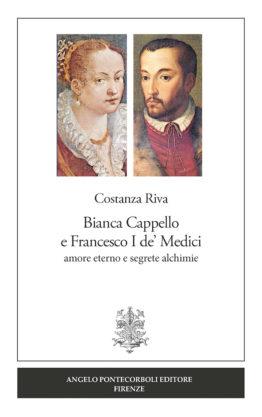 Bianca Cappello e Francesco I de' Medici